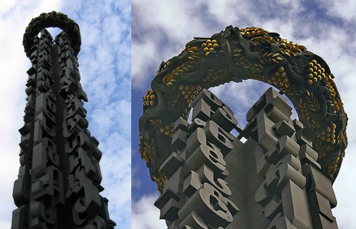 Монумент «Дружба народов». Церетели.