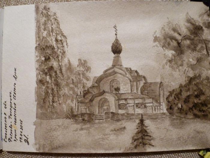 Эскиз Храм Святого Духа в Талашкино под Смоленском.