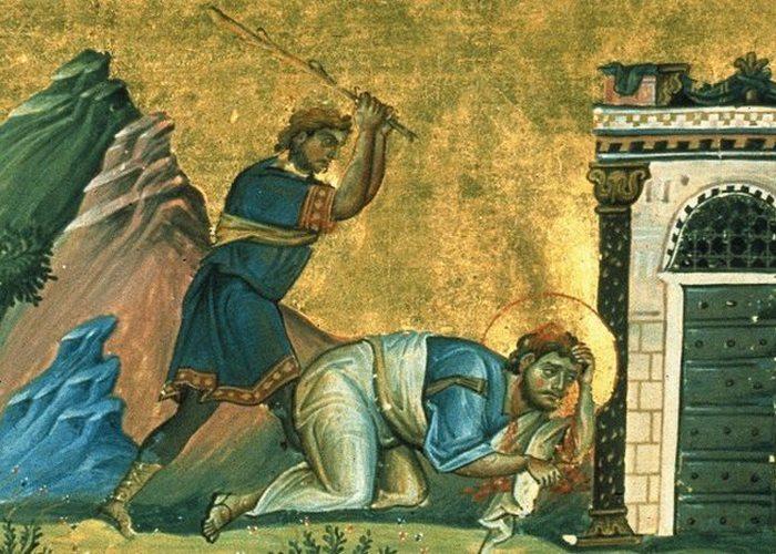 Жесткая казнь: забивание камнями.