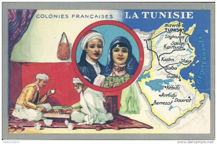 Колониальный Тунис.