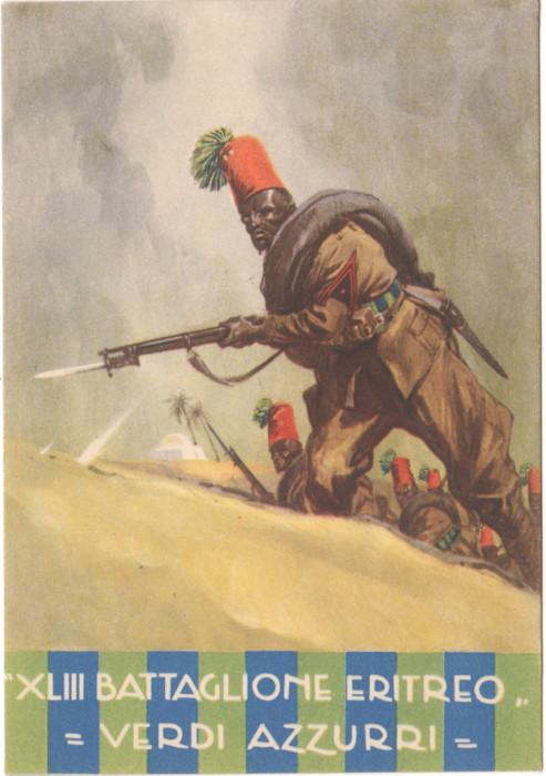 Эритрейцы.