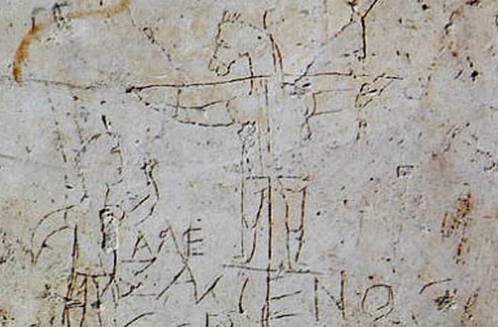 Граффито Алексаменоса в Антикварном музее Палатина.