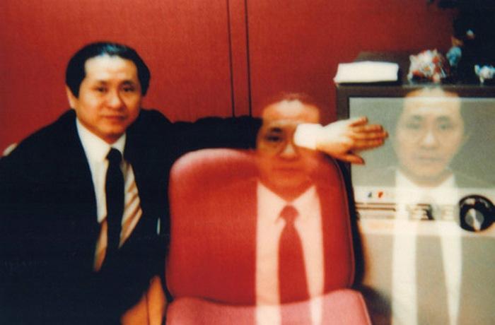 Ассоциация Сун Чи-Ли.