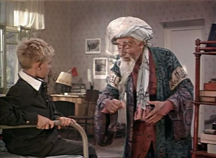Старик Хоттабыч. Кадры из фильма.