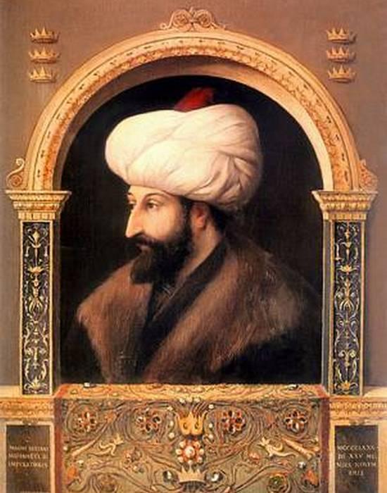 Султан Мехмед II. | Фото:otvet.mail.ru