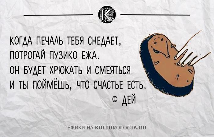 http://www.kulturologia.ru/files/u8921/ej-00.jpg