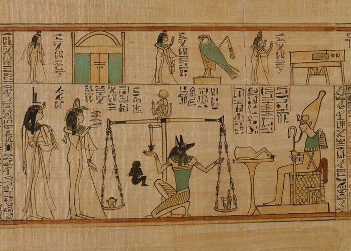 Царство Дуат - древнеегипетский ад.