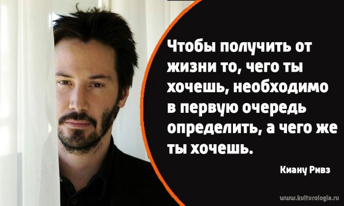 Грустный философ Киану Ривз.