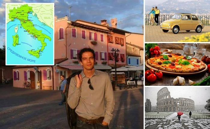 Давид Персикетти (Davide Persichetti) - преподаватель-лингвист из Италии - развенчивает стереотипы.