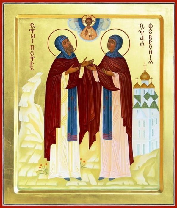 Икона в честь святых Петра и Февронии.