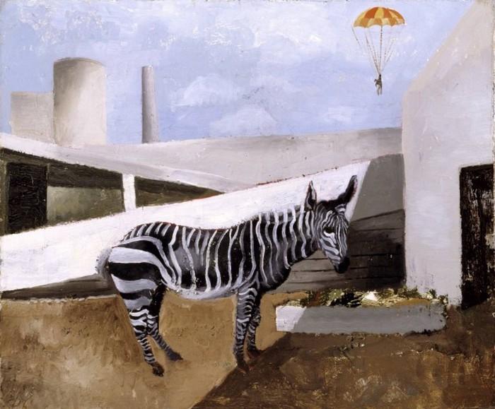 Зебра и парашют.
