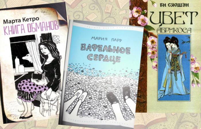 Позитивные книги, которые избавят от плохого настроения.