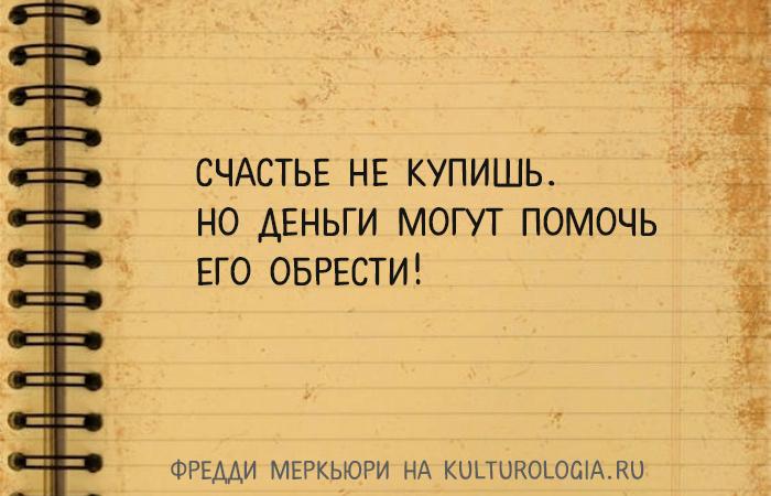 http://www.kulturologia.ru/files/u8921/freddi-12.jpg