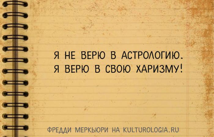 http://www.kulturologia.ru/files/u8921/freddi-13.jpg