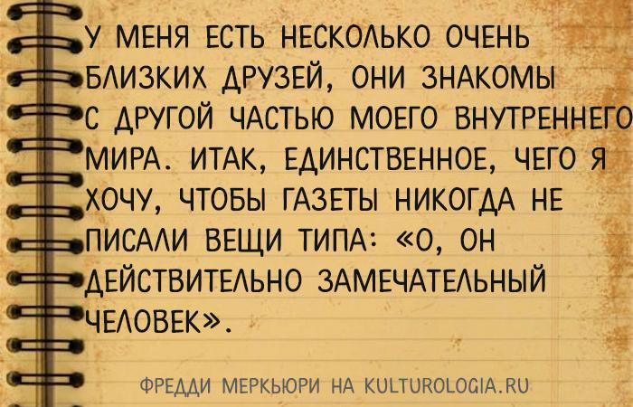 http://www.kulturologia.ru/files/u8921/freddi-3.jpg