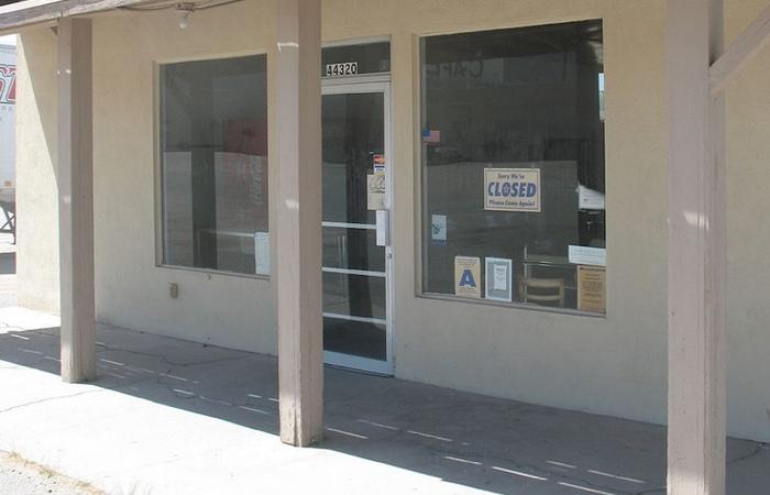 Заброшенный магазин.