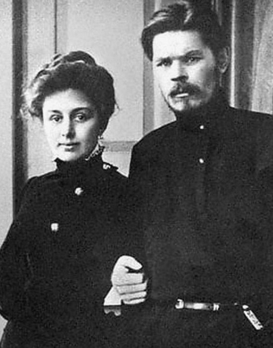Влюблённые Андреева и Пешков. / Фото: drug-gorod.ru