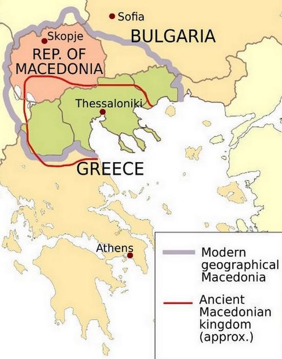 Современная Македония никак не связана с Македонским царством.