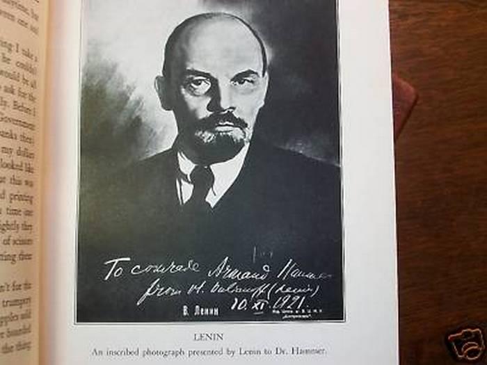 Фотография с личной подписью вождя пролетариата: «Комраду Хаммеру от товарища Ленина»