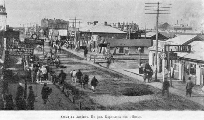 На улицах Харбина. Около 1903 года.