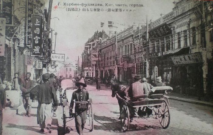 Как русские построили город в Поднебесной: история Харбина.