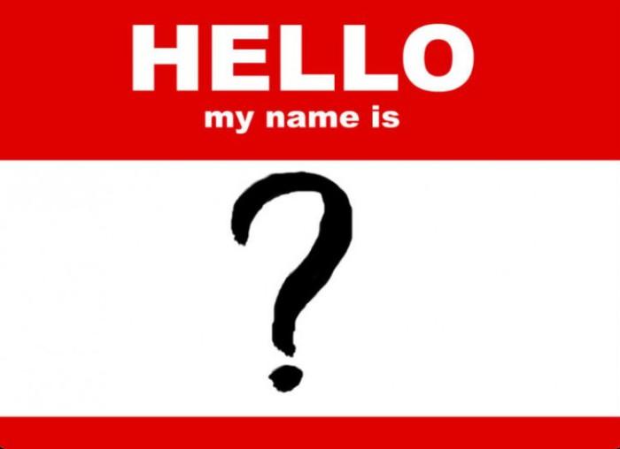 Меня зовут...
