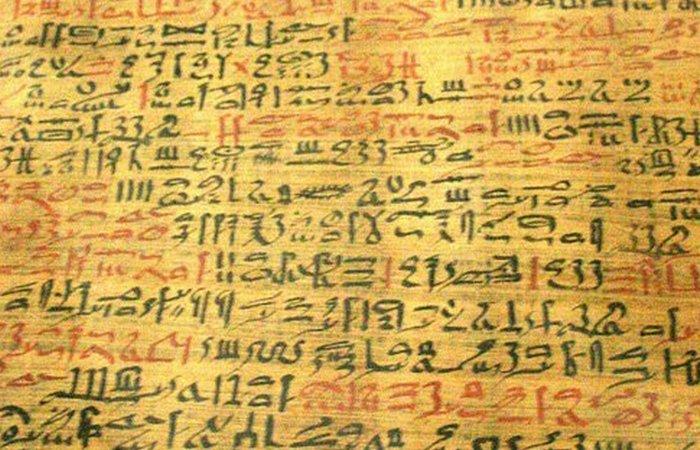 Гигиена в Древнем Египте: медицинские знания./фото: listverse.com
