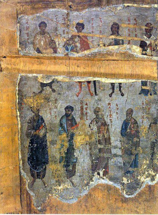 Фрагмент Менология. Византия, начало XIII века.