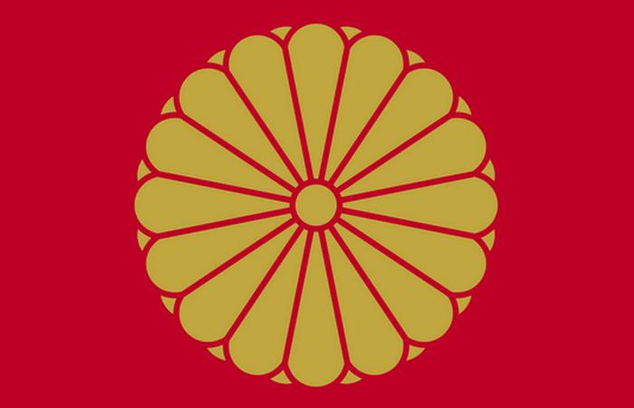 Императорская печать Японии. / Фото: carrolltrustcase.com