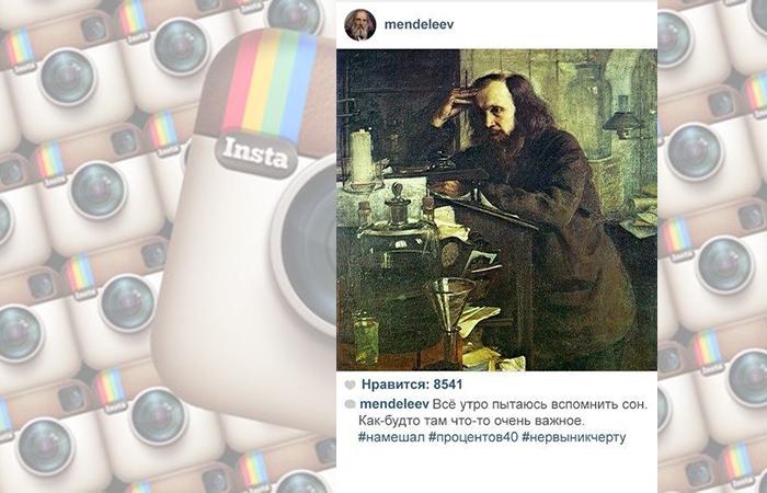 Дмитрий Иванович Менделеев — русский учёный-энциклопедист: химик, физикохимик, физик, метролог, экономист, технолог, геолог, метеоролог, нефтяник, педагог, воздухоплаватель, приборостроитель.