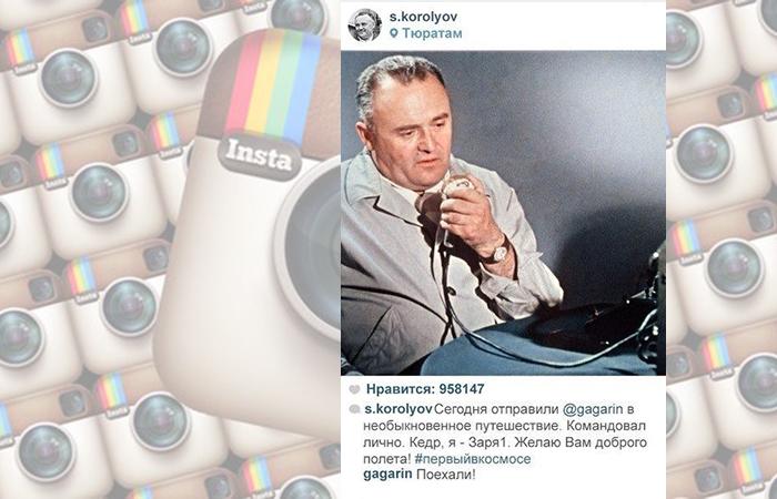 Сергей Королёв — советский учёный, конструктор и главный организатор производства ракетно-космической техники и ракетного оружия СССР, основоположник практической космонавтики.