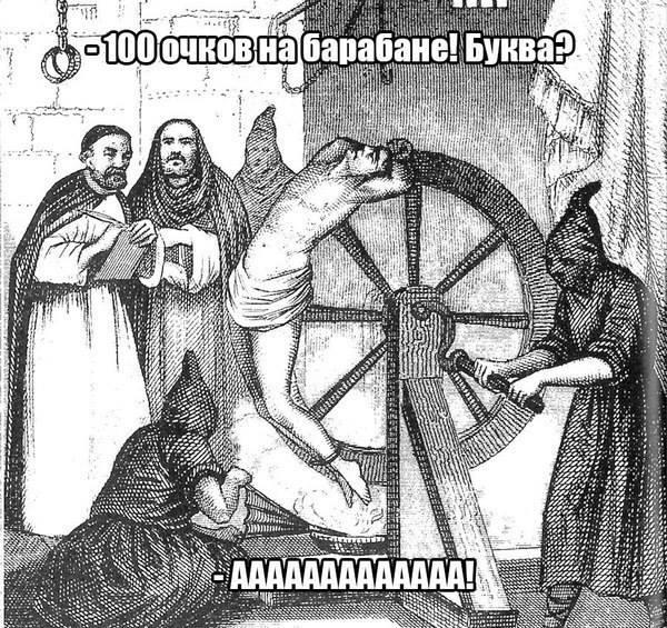http://www.kulturologia.ru/files/u8921/internet-humor-02.jpg