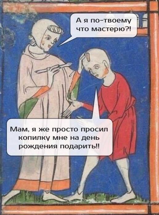 http://www.kulturologia.ru/files/u8921/internet-humor-05.jpg
