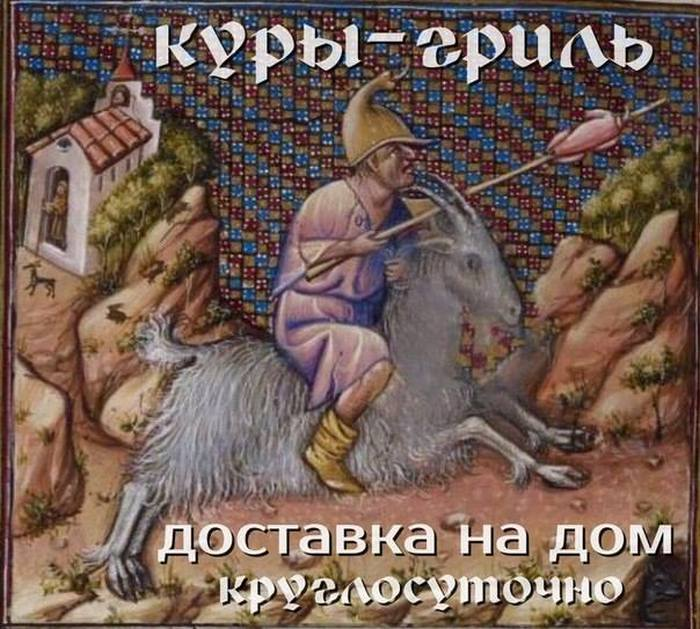 http://www.kulturologia.ru/files/u8921/internet-humor-07.jpg