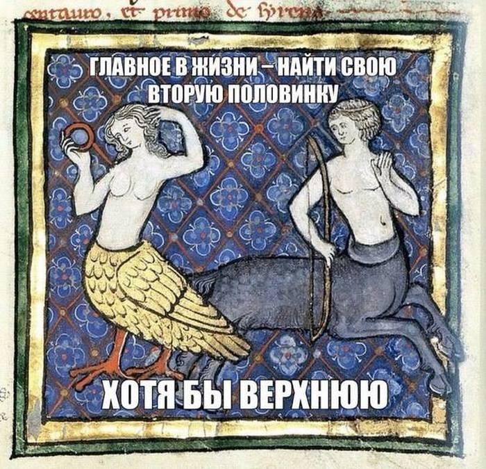 http://www.kulturologia.ru/files/u8921/internet-humor-08.jpg