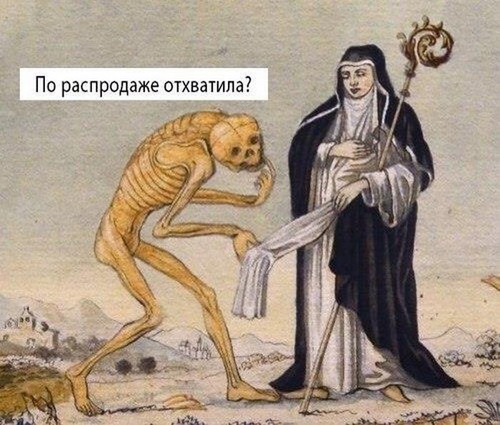 http://www.kulturologia.ru/files/u8921/internet-humor-12.jpg