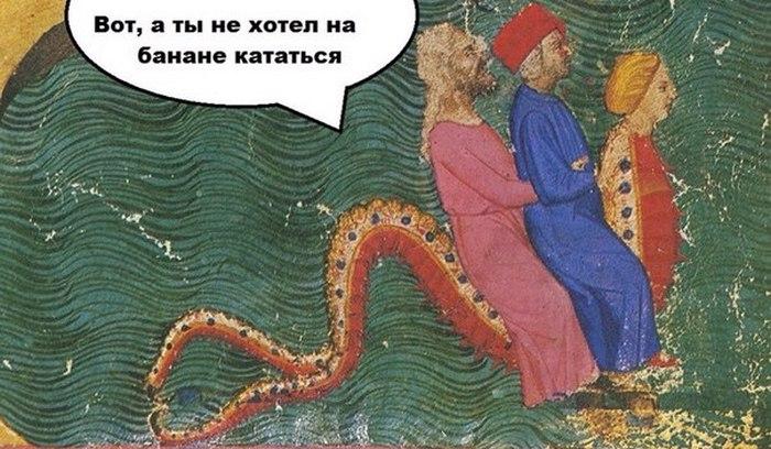 http://www.kulturologia.ru/files/u8921/internet-humor-19.jpg
