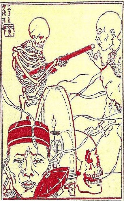 Китайский пропагандистский плакат высмеивающий любителей опиума.