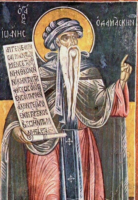 Святой Иоанн Дамаскин с развернутым свитком, на котором написана песнь в честь Богоматери. Михаил Анагносту, 1734. Византийский музей острова Хиос, Греция