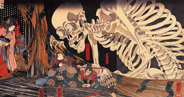 Монстр-скелет Гасадокуро.
