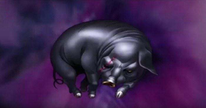 Катакираува - монстр-свинья.