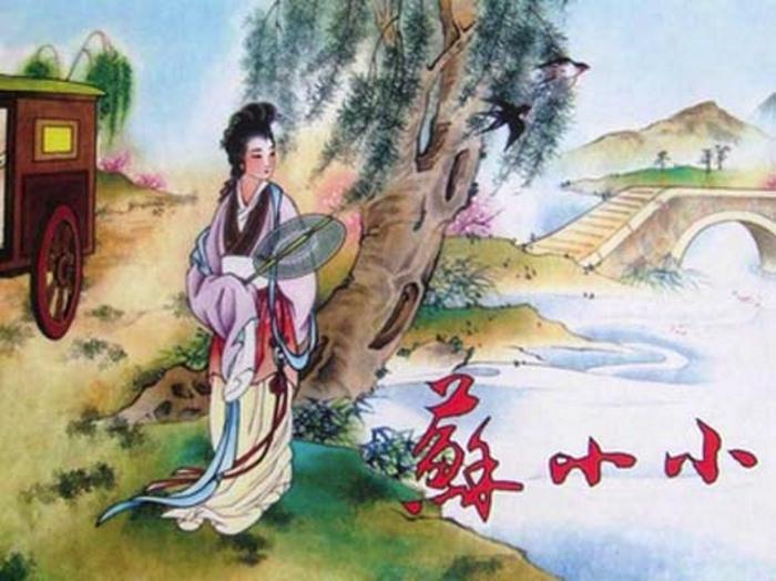 Поэтесса-куртизанка Сю Сяосяо