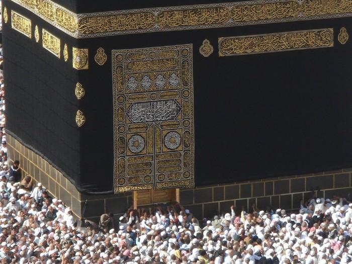 Мусульманская святыня Каба.
