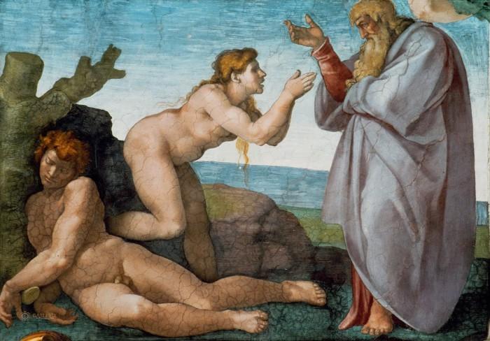 Адам, Ева и  Бог.