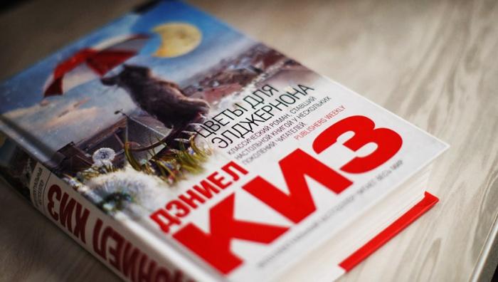 10 увлекательных книг, которые позволят вырваться из рутины.