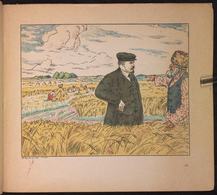 Ленин и крестьяне.