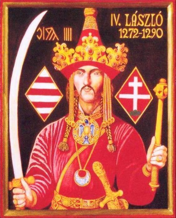 Король Ласло Кун.