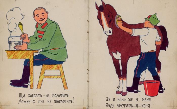 Яркие иллюстрации и понятный текст.
