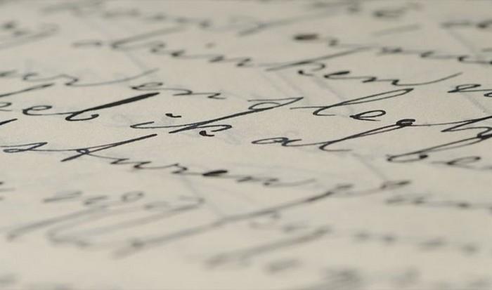 Выучить 300 главных слов.