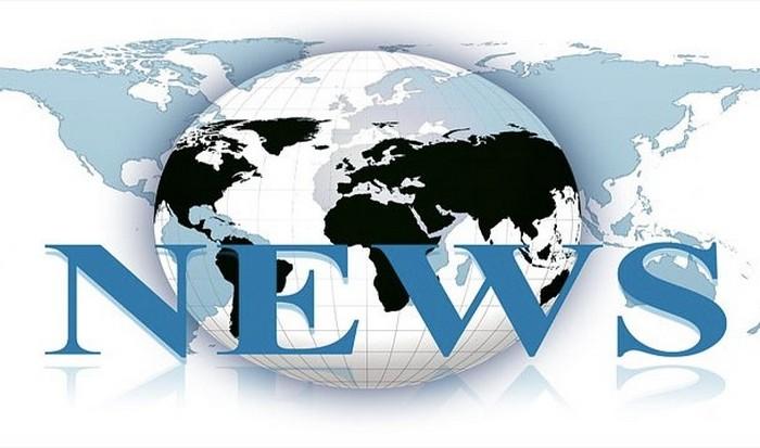 Читать новости на иностранном.